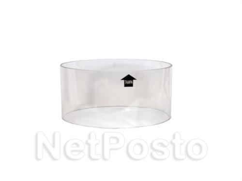 Visor do Filtro Desidratador - Foguetinho - Transparente 6031