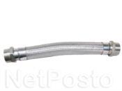 Tubo Flexível de Hidráulica – 2″ MG x 30 x 2″ MF 7309